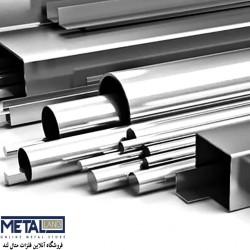 فولاد ST37-2