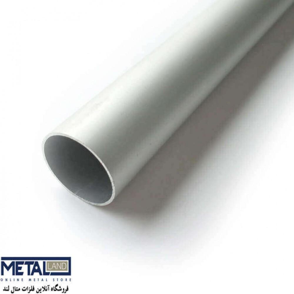 لوله آلومینیوم - ضخامت 2.5 mm قطر 39 mm طول شاخه 6000 mm
