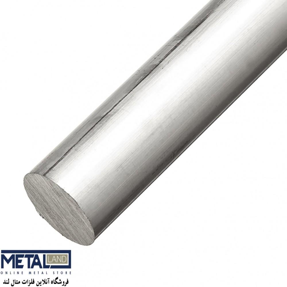 میلگرد آلومینیوم سری 6000-7000 - قطر 130 mm طول 3000 mm وزن 214.9 (5%±) kg