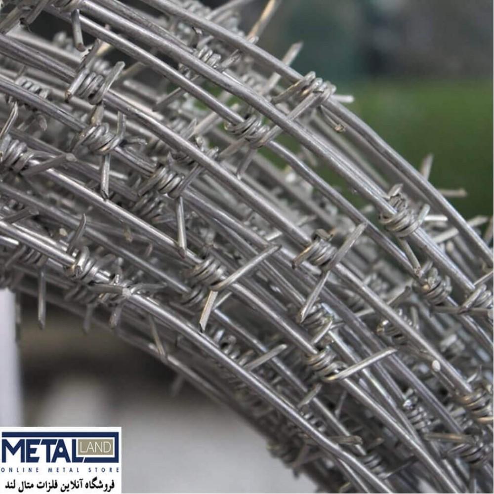سیم خاردار سوزنی گالوانیزه - قطر مفتول 2.5 mm قطر حلقه 900 mm طول 15000 mm