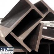تیر آهن ساختمانی (10)