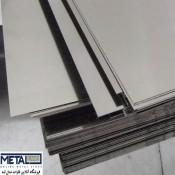 ورق فولادی (84)